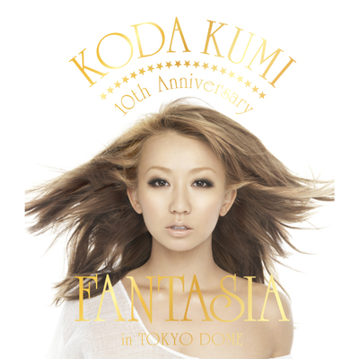KODA KUMI 10th Anniversary ~FANTASIA~in TOKYO DOME (Blu-ray)