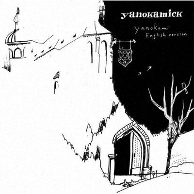 yanokamick -yanokami English version-