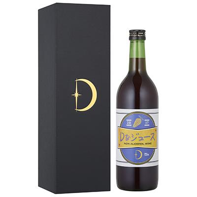 Dなジュース(ノンアルコールワイン)