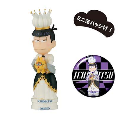 おそ松さん ワールドコレクタブルフィギュア-チェス松-白ver.(一松)