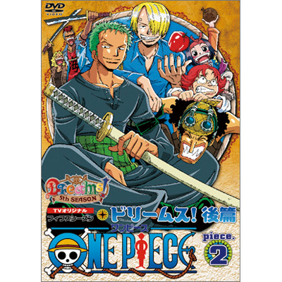 ONE PIECE �����s�[�X �t�B�t�X�V�[�Y�� Piece�D2 TV�I���W�i���wDreams!�x���