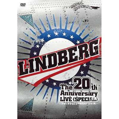 LINDBERG 20th Anniversary LIVE 《SPECIAL》 ~ドキドキすることやめられへんな(笑)~ at Nipponbudokan on 28th of September 2009【通常盤】