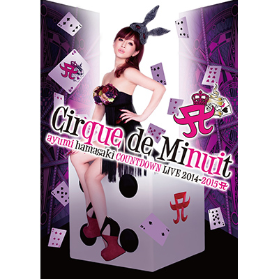 ayumi hamasaki COUNTDOWN LIVE 2014-2015 A(ロゴ) Cirque de Minuit(DVD)