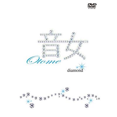 音女 diamond