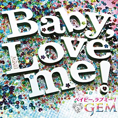 (イベント参加券無)Baby, Love me!(イベント会場・mu-moショップ限定盤)