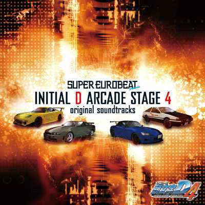 SUPER EUROBEAT presents ������[�C�j�V����]D ARCADE STAGE 4 original soundtracks