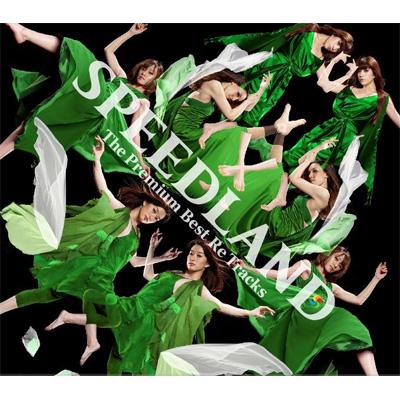 SPEEDLAND -The Premium Best Re Tracks-【通常盤】