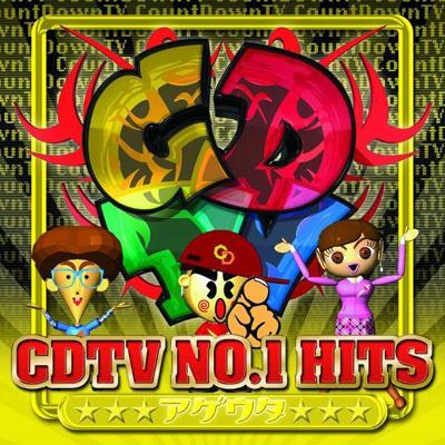 CDTV NO.1HITS ~アゲウタ~