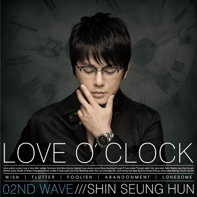 [02ND WAVE]LOVE O'CLOCK