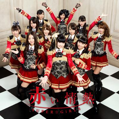 赤い情熱【CD ONLY(TYPE:B)ジャケットC ver.】
