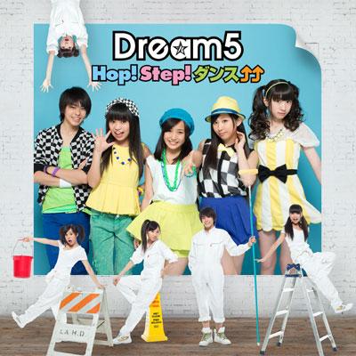 Hop! Step! �_���X�����iCD+DVD�j