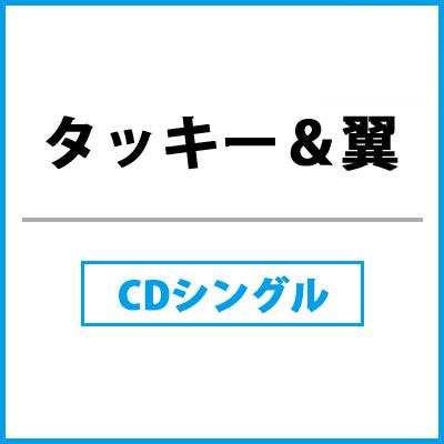 抱夏-ダキナツ-(CD)