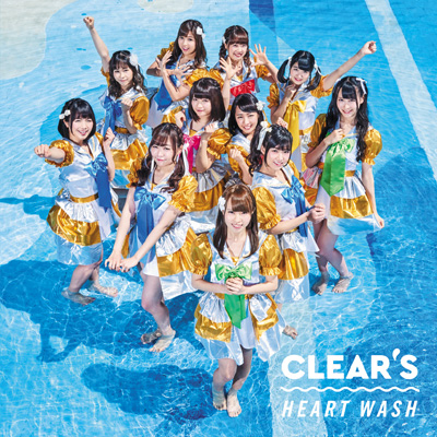 HEART WASH【通常盤】(CD only)