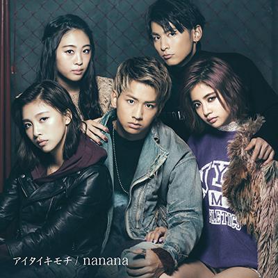アイタイキモチ / nanana(CD+DVD)