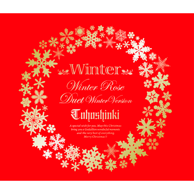 Winter  ~ Winter Rose / Duet - winter ver. - ~
