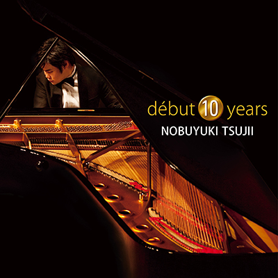 debut 10 years(2枚組CD)