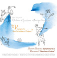 サン=サーンス:交響曲第3番≪オルガン付≫、ルーセル:バッカスとアリアーヌ