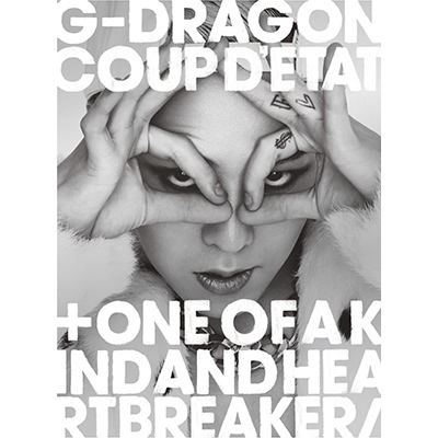 COUP D'ETAT [+ ONE OF A KIND & HEARTBREAKER](2CD+DVD)