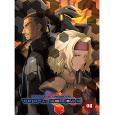 トータル・イクリプス 第8巻 初回限定盤【Blu-ray】