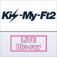 Kis-My-Ft�Ɉ�����de Show vol.3 at ������X�؋��Z����̈�� 2011.2.12�iBlu-ray�j