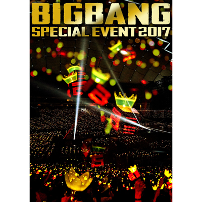 BIGBANG SPECIAL EVENT 2017 (2Blu-ray+CD+PHOTOBOOK+スマプラムービー&ミュージック)-DELUXE EDITION-