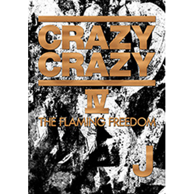 CRAZY CRAZY Ⅳ -THE FLAMING FREEDOM- (DVD2枚組)