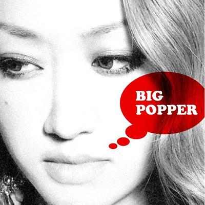 BIG POPPER【通常盤】