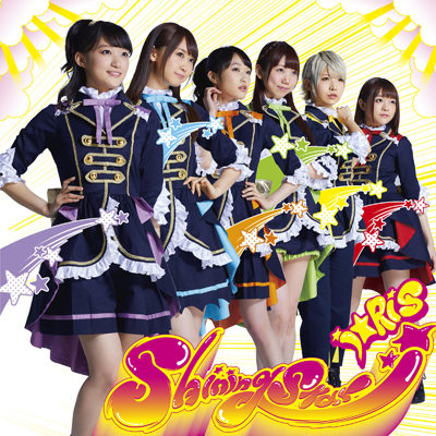Shining Star *CD+DVD