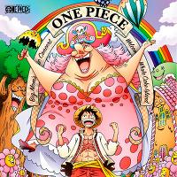 ONE PIECE ビッグ・マムの音楽会~ホールケーキアイランドへようこそ~(CD+DVD)