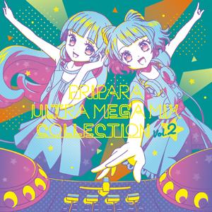 プリパラ ULTRA MEGA MIX COLLECTION Vol.2