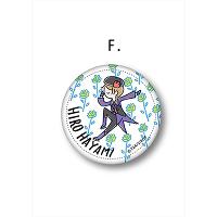 <avex mu-mo> KING OF PRISM レザーバッジ F【HIRO HAYAMI】画像