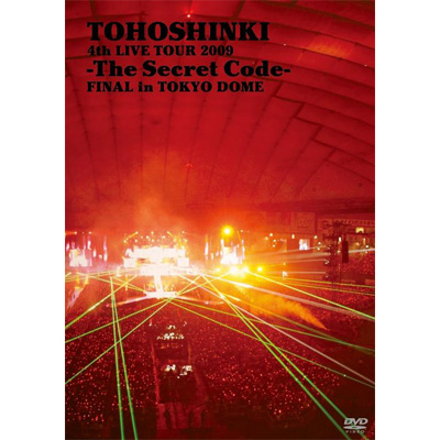 4th LIVE TOUR 2009 ~The Secret Code~FINAL in TOKYO DOME【通常盤】
