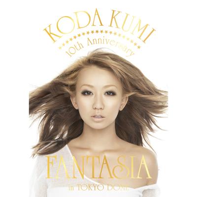 KODA KUMI 10th Anniversary ~FANTASIA~in TOKYO DOME (DVD)