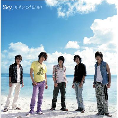 Sky【通常盤】