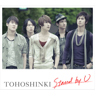 Stand by U�y�ʏ�Ձz