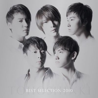 BEST SELECTION 2010【通常盤】