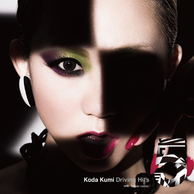 Koda Kumi Driving Hit's 5 【AL】