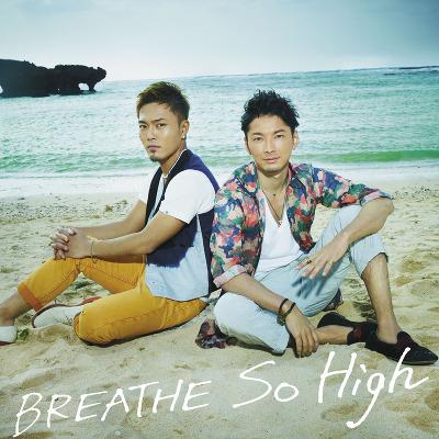 So High(CDシングル+DVD)