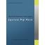 commmons: schola vol.16 Ryuichi Sakamoto Selections: Japanese Pop Music(CD)