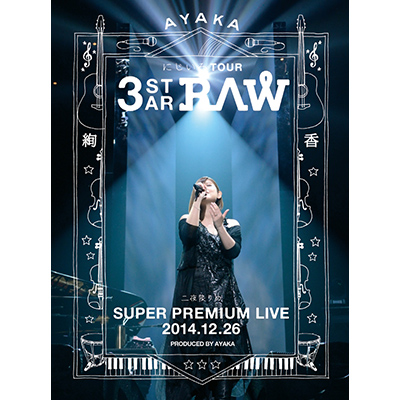 にじいろTour 3-STAR RAW 二夜限りの Super Premium Live 2014.12.26【DVD】