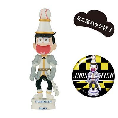 おそ松さん ワールドコレクタブルフィギュア-チェス松-白ver.(十四松)