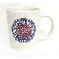 <avex mu-mo> おそ松さん トッティマグカップ画像