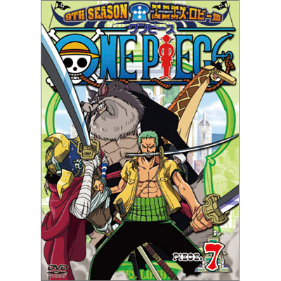 ONE PIECE �����s�[�X 9TH�V�[�Y�� �G�j�G�X�E���r�[�� piece.7�y�ʏ�Ձz