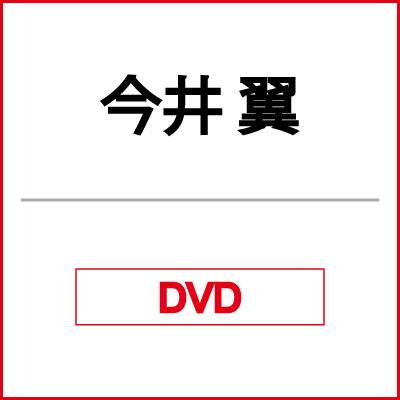 TSUBASA IMAI 1ST TOUR 23 TO 24