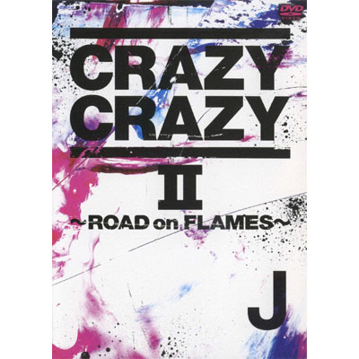 CRAZY CRAZY II ~ROAD on FLAMES~