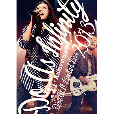 Do As Infinity 14th Anniversary~Dive At It limited Live 2013~(2枚組DVD)