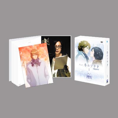 アニメ「冬のソナタ」ノーカット完全版 DVD BOX I【通常盤】