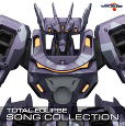 TOTAL ECLIPSE SONG COLLECTION【CDのみ】