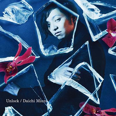Unlock(CDシングル+DVD / CHOREO VIDEO盤)