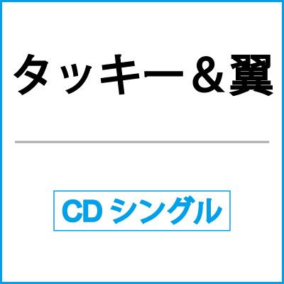仮面/未来航海